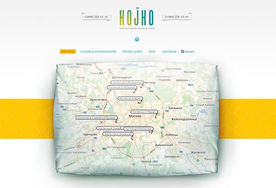 Сайт для хостела