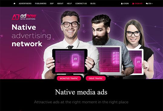 adnow - сайт, разработка