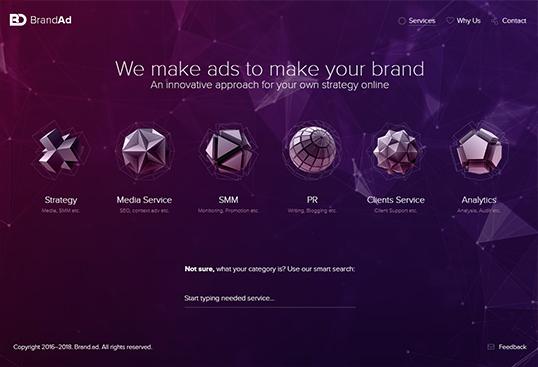 Сайт для брендирования
